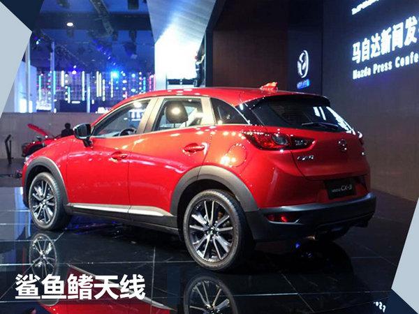马自达CX-3正式上市 售万元-图4