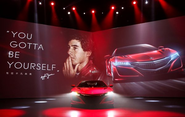 Acura品牌再度升华 全新一代NSX巅峰上市-图3