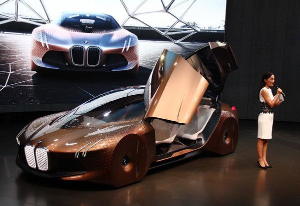 预示未来 宝马100周年概念车于国内首发-图1