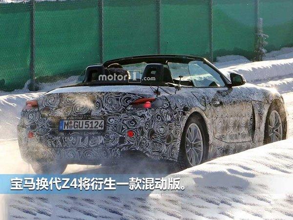 宝马Z4换代年底发布 搭六缸发动机/推混动版-图3