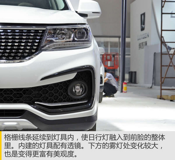 货真价实的全新车型 实拍全新景逸X5-图5