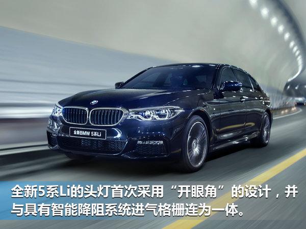 宝马3款新车将国产 换代X3敲定-落户大东工厂-图2