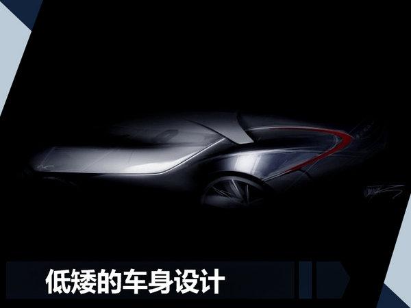 法兰克福车展26款车将首发 含中国品牌占三席-图2