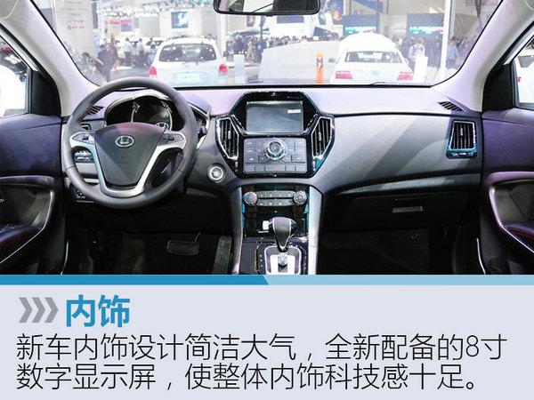 华泰电动SUV-30日上市 续航超江淮iEV6S-图3