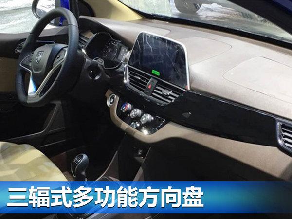 宝骏310Wagon正式上市 XX.XX万元起售-图3