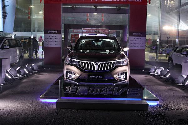 智能科技汽车单品 华晨中华V6售8.79万-图6
