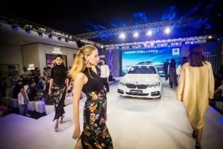 唐山星之宝全新BMW 5系发布会完美收官-图10