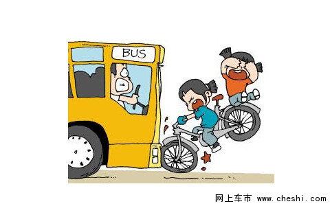未成年人交通事故