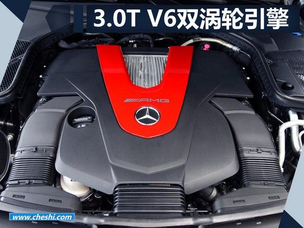 梅赛德斯-AMG六缸家族命名43系列 8月24日上市-图4