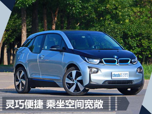 上海马拉松上的特殊选手 BMW i3表现怎么样?-图5