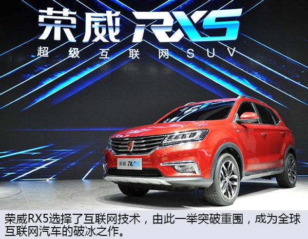 车市精英会197 颜光明:面对汽车变革,中国将做怎样的选择-图6