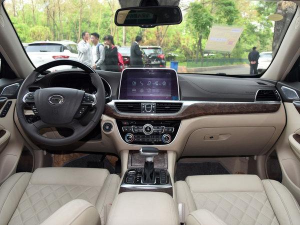 传祺GA8售价16.98万元起 购车赠送礼包-图3