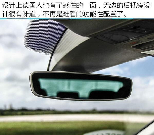 更精致/更高级  一汽-大众全新迈腾试驾-图11