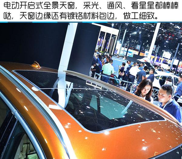 2016北京车展 华晨宝马全新X1实拍解析-图9