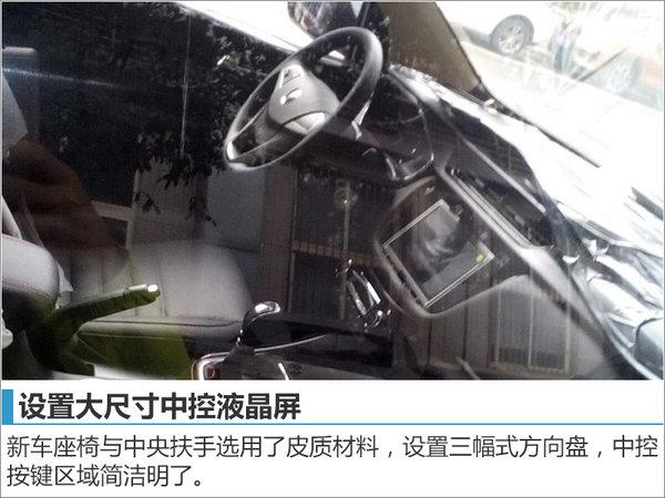 长安首款MPV搭1.6L发动机 竞争宝骏730-图7