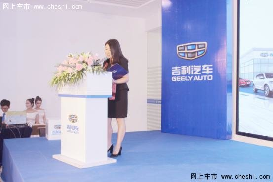 深圳吉顺4S店开业盛典圆满礼成-图7