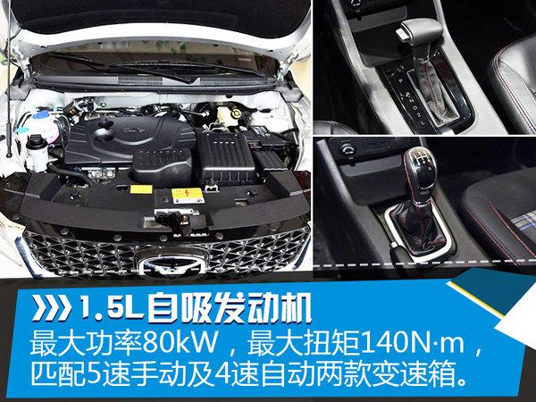 凯翼7座SUV正式上市 售XXX万元-图4