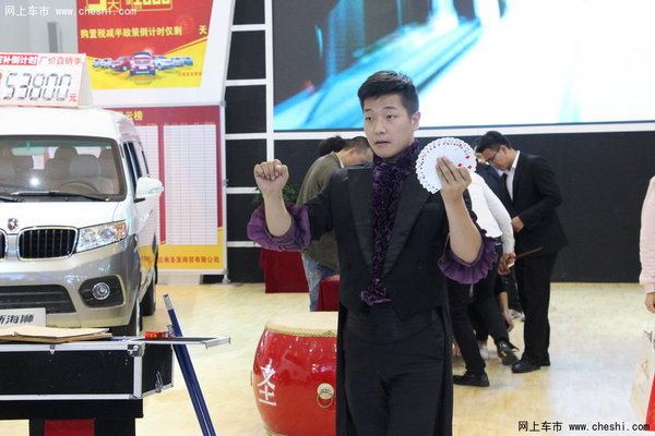 1000台工厂直销 华晨金杯钜惠昆明车展-图8