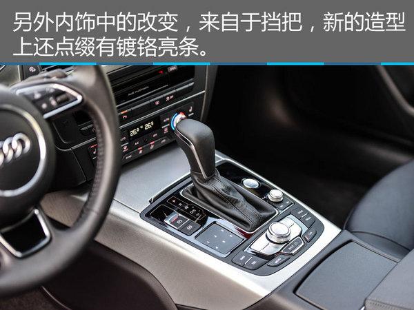 搭载全新动力 国产奥迪新A6L 1.8T试驾