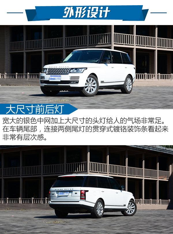 SUV中的头等舱 试驾揽胜SC Vogue加长版-图3