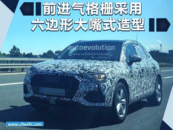 奥迪将推全新Q3 车身尺寸加长/搭1.0T发动机-图2