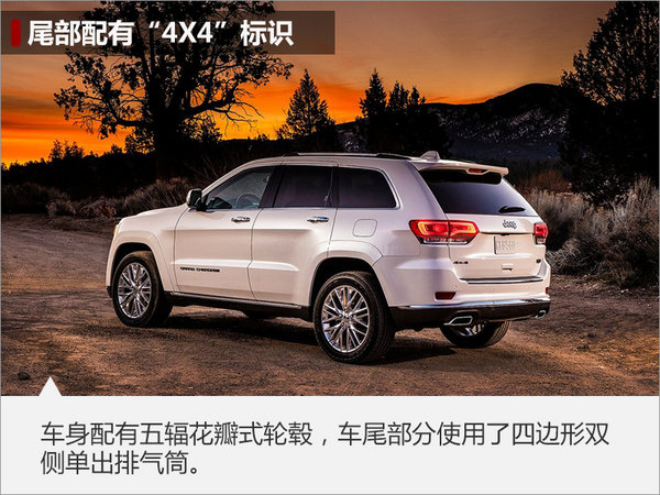 Jeep新大切诺基明日上市 预计55万元起-图1