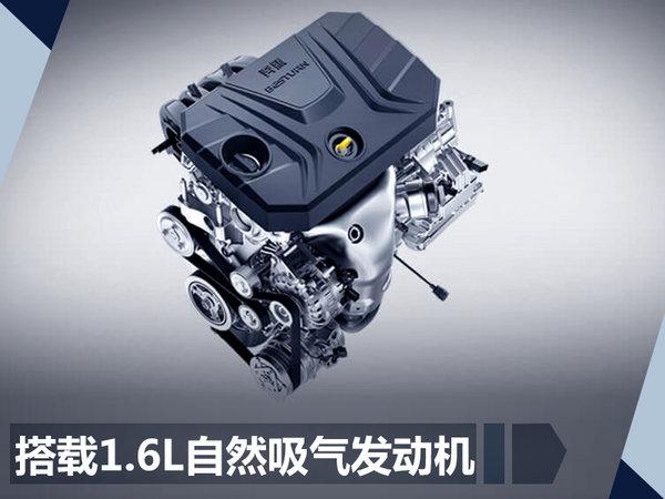 奔腾20周年纪念款车型上市 搭载智能互联系统-图5