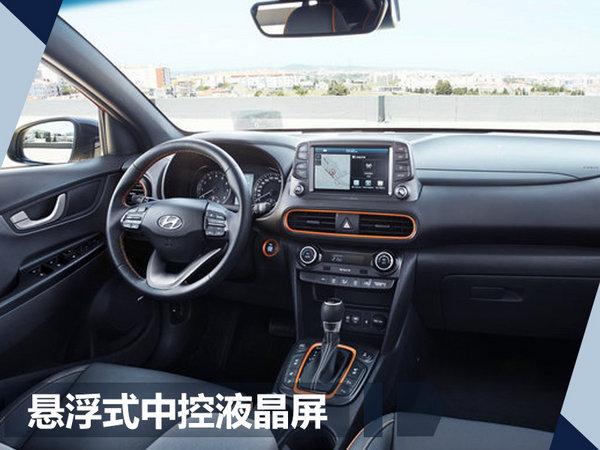 SUV占比过半! 2018年1月本田/现代等推15款新车-图2