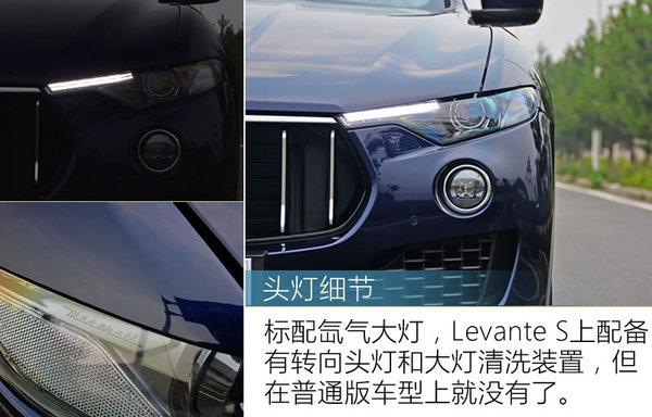 多花50万不只买声音 玛莎拉蒂Levante S试驾-图3