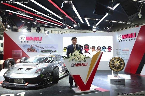 2016年北京车展万力轮胎闪耀 全球新布局-图2