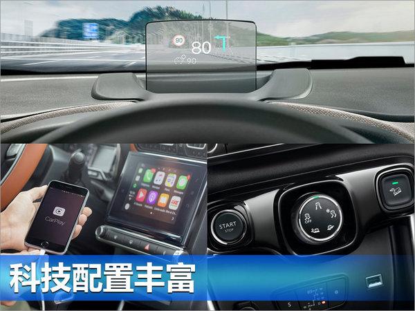 雪铁龙将国产全新小型SUV 动力超本田XR-V-图7