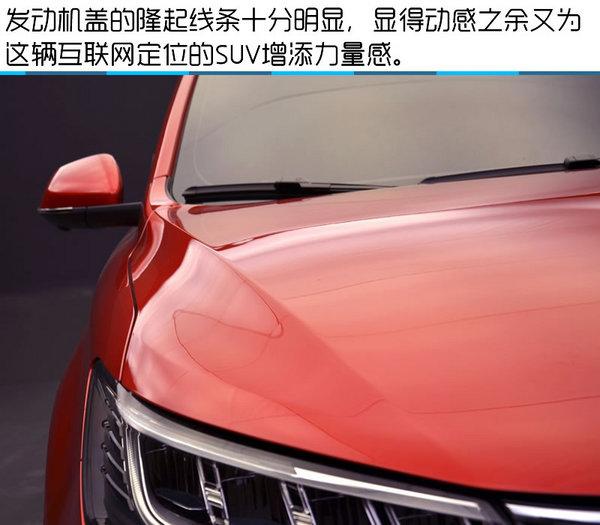 何为互联网汽车 荣威RX5顶配版详尽实拍-图9