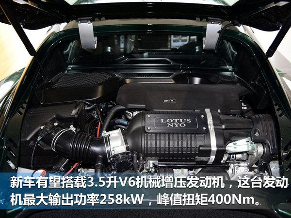 """吉利收购英国超跑品牌""""莲花"""" 加速投产SUV-图4"""