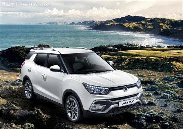 双龙途凌XLV将于2016北京车展正式上市-图1