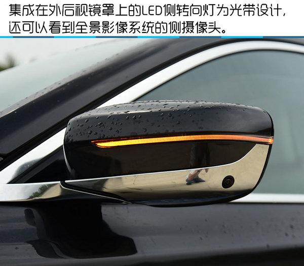 诠释现代豪华 2016款宝马730Li试驾-图10
