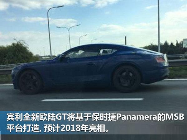 宾利换代欧陆GT内饰图 搭宾利W12发动机-图2