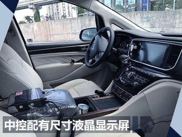 广汽传祺GM8广州车展开启预售-图4