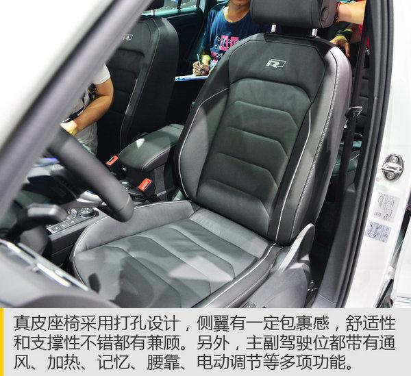 SUV神車再續輝煌 實拍大眾全新Tiguan-圖6