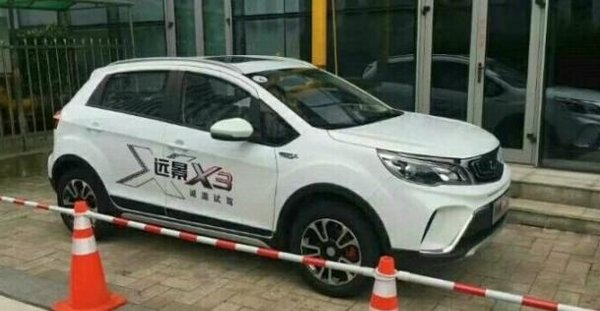 吉利远景X3全新小型SUV 第3季度正式上市-图3