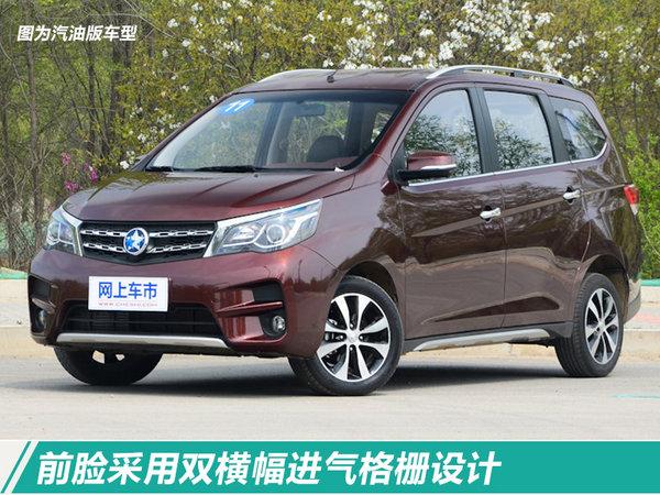东风启辰将推M50 EV纯电动MPV 预计明年上市-图3