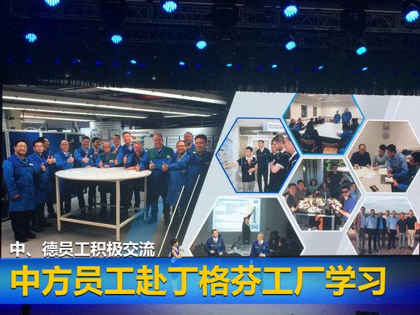 华晨宝马-新大东工厂揭幕 将引入第六款国产车-图9