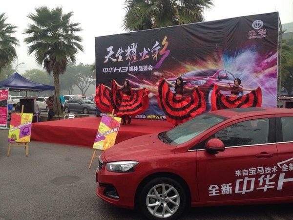 国际范轿跑中华H3上市 售价6.39万起-图3