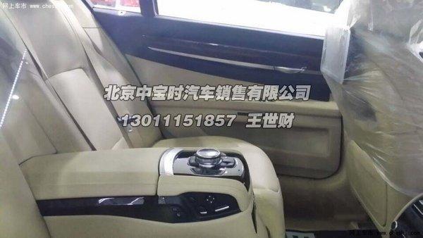 宝马760现车专卖店 爆炸性优惠惊喜巨献图片