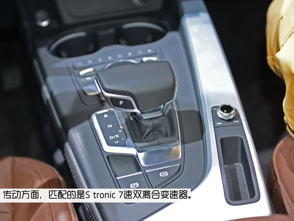 2016北京车展 全新奥迪A4L 45TFSI实拍-图10