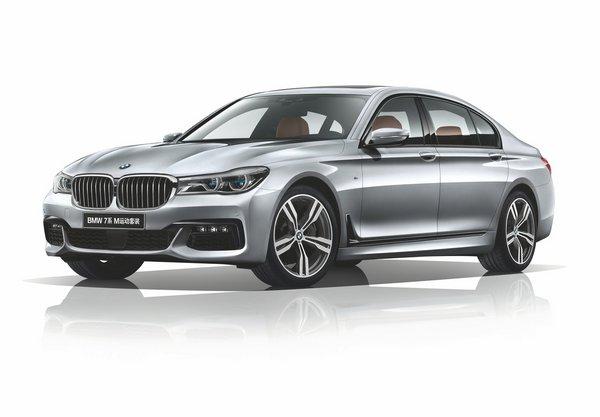 动感 与 豪华 2018款BMW 7系闪耀上市-图1