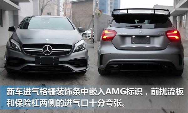 AMG入门车型将改款 鸿运国际/配置均有升级-图2
