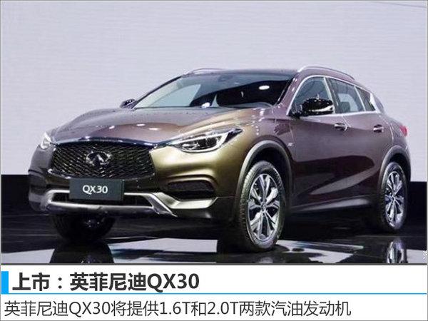 广州车展小排量新车汇总 省钱/动力增强-图15