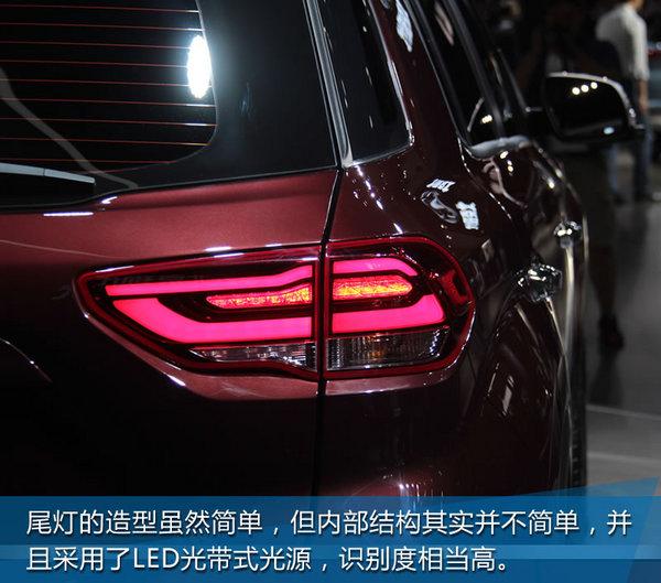 2017上海车展 北京现代全新一代ix35实拍-图12