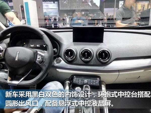 内饰方面,WEY Pi4 VV7c采用黑白双色的内饰设计,环抱式中控台搭配圆形出风口,并使用了三辐式多功能方向盘。新车还配备12.3英寸液晶仪表、9英寸中控液晶屏、全景天窗、ACC自适应巡航、AEB、LDW等配置。