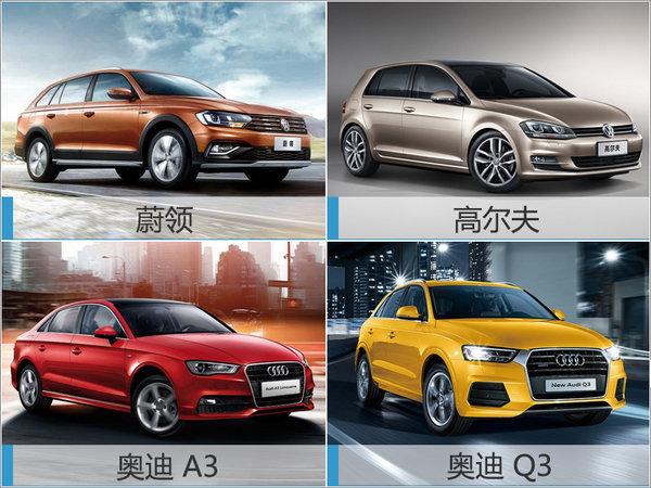 张丕杰:发动机产能增50% 多新车将搭载-图3